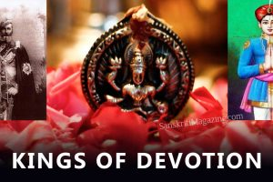 Kings-of-Devotion