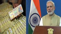 PM Modi warns black money holders