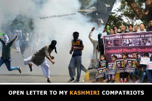 Open Letter to My Kashmiri Compatriots