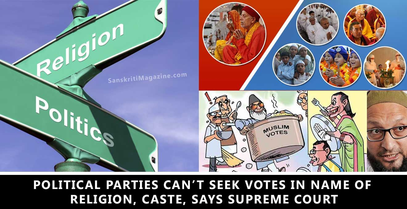 Political parties can't seek votes in name of religion, caste, says Supreme Court