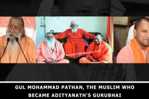 Gul-Mohammad-Pathan,-the-muslim-who-became-Adityanath's-Gurubhai