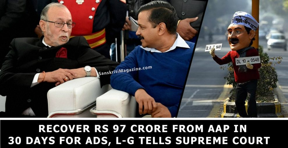 Recover Rs 97 crore from AAP in 30 days for ads, L-G tells Supreme Court