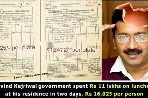 Arvind-Kejriwal-government-spent-Rs-11-lakhs-on-lunches-at-his-residence-in-two-days,-Rs-16,025-per-person