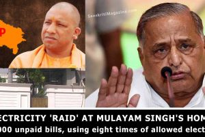 Electricity-'Raid'-at-Mulayam-Singh's-Home,-400,000-unpaid-bills