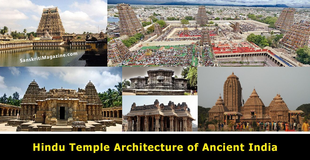 Hindu Temple Architecture of Ancient India
