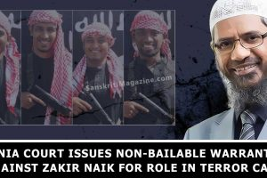 NIA court issues non-bailable warrant against Zakir Naik for role in Dhaka terror case