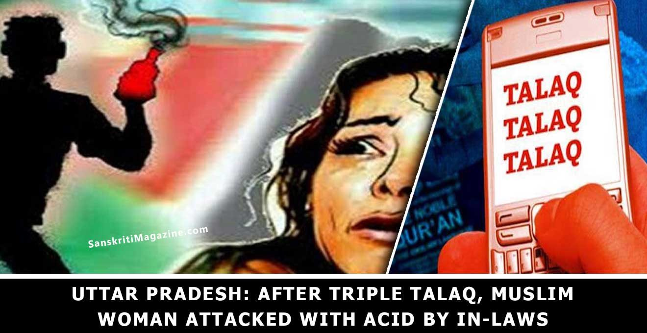 Uttar-Pradesh-After-triple-talaq,-Muslim-woman-attacked-with-acid-by-in-laws