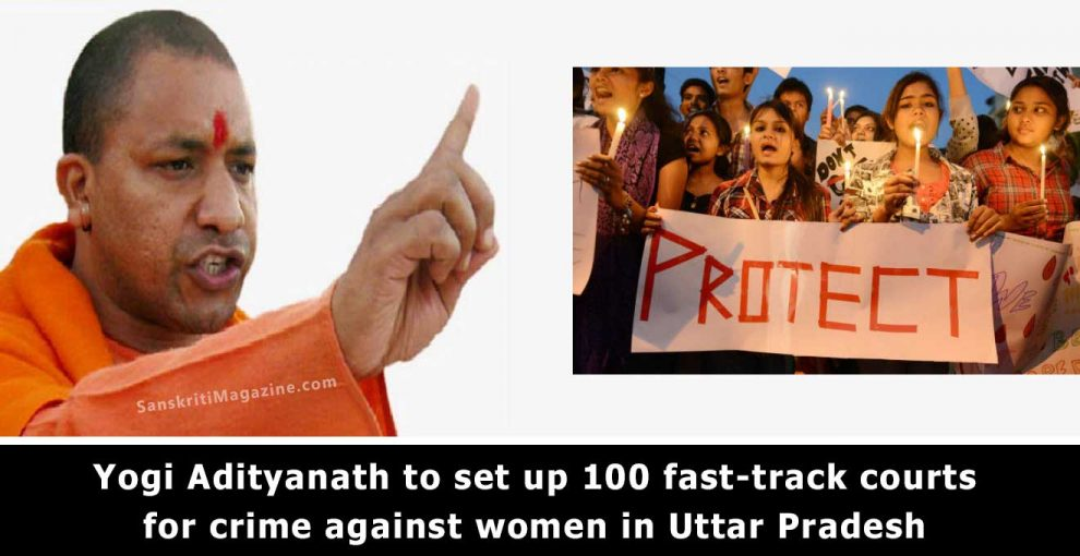 Yogi Adityanath to set up 100 fast-track courts for crime against women in Uttar Pradesh
