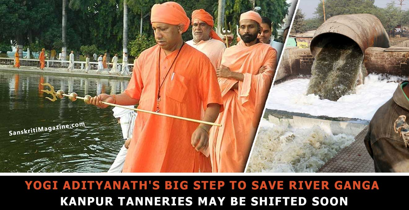 Yogi Adityanath's big step to save river Ganga - Kanpur tanneries may be shifted soon