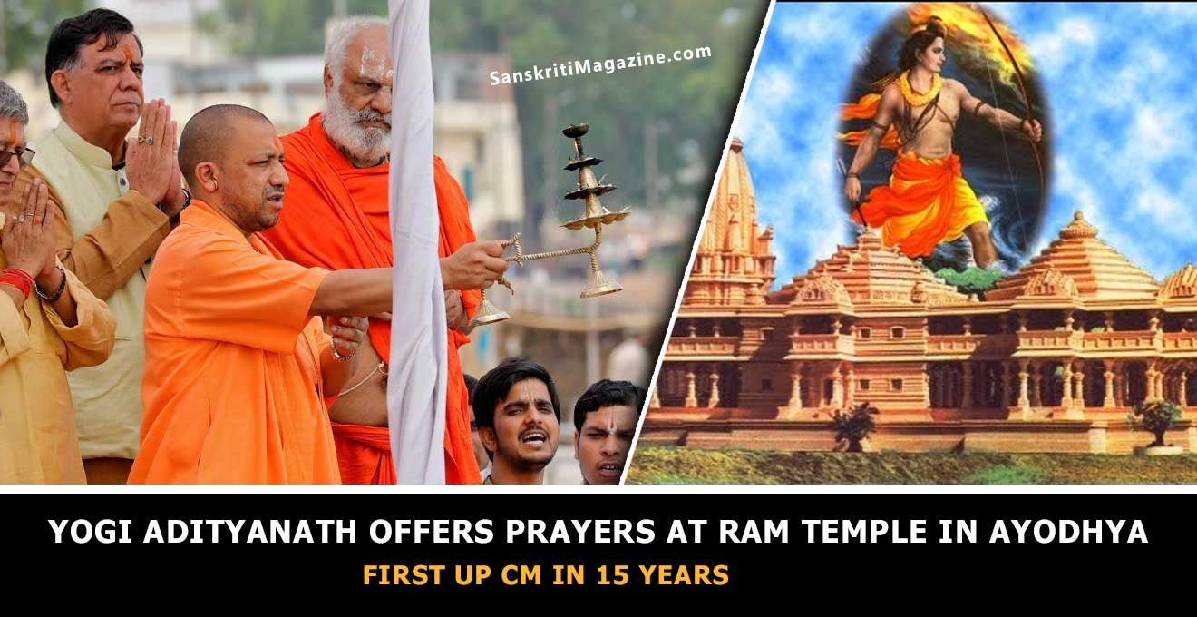 Yogi-Adityanath-offers-prayers-at-Ram-temple-in-Ayodhya,-first-UP-CM-in-15-years