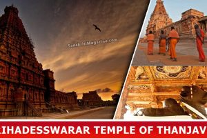 Brihadesswarar-Temple-of-Thanjavur