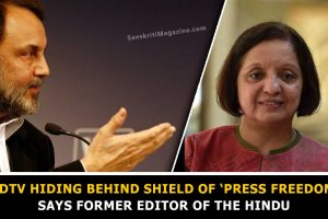 NDTV hiding behind shield of 'press freedom': former editor of The Hindu