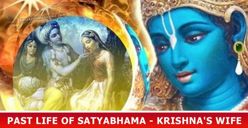 Past-Life-of-Satyabhama---Krishna's-Wife