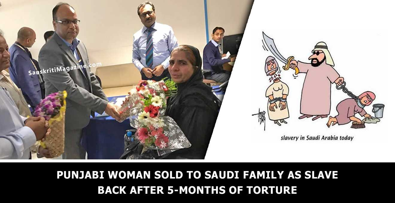 Punjabi-woman-sold-to-Saudi-family-as-slave-back-after-5-month-torture