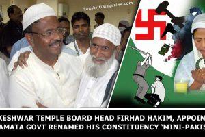 Tarkeshwar Temple board head Firhad Hakim, appointed by Mamata govt renamed his constituency 'Mini-Pakistan'