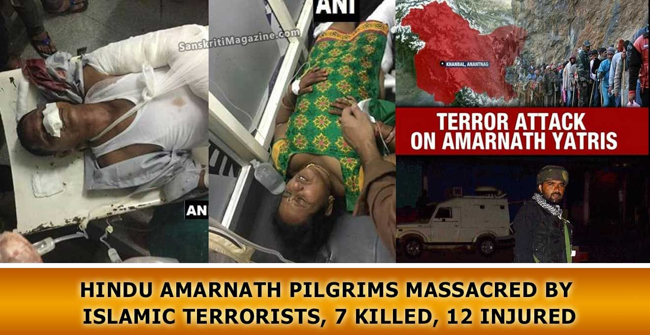 Hindu-Amarnath-Pilgrims-Massacred-by-ISLAMIC-Terrorists,-7-Killed,-12-injured