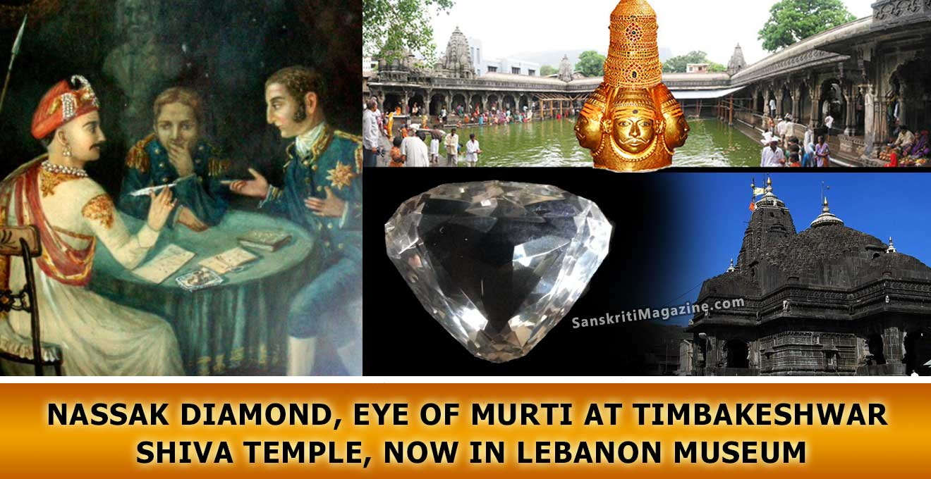 Nassak-Diamond,-Eye-of-Murti-at-Timbakeshwar-Shiva-Temple,-now-in-Lebanon-Museum