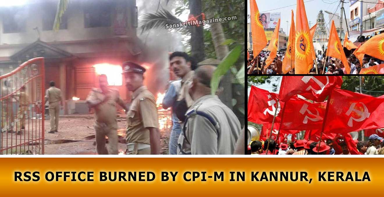 RSS-office-burned-by-CPI-M-in-Kannur,-Kerala