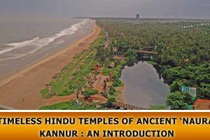 Timeless-Hindu-Temples-Of-Ancient-Naura-Kannur-An-Introduction