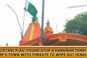'Pakistani-flag'-found-atop-a-Hanuman-temple-in-Madhya-Pradesh's-Narsinghpur-district