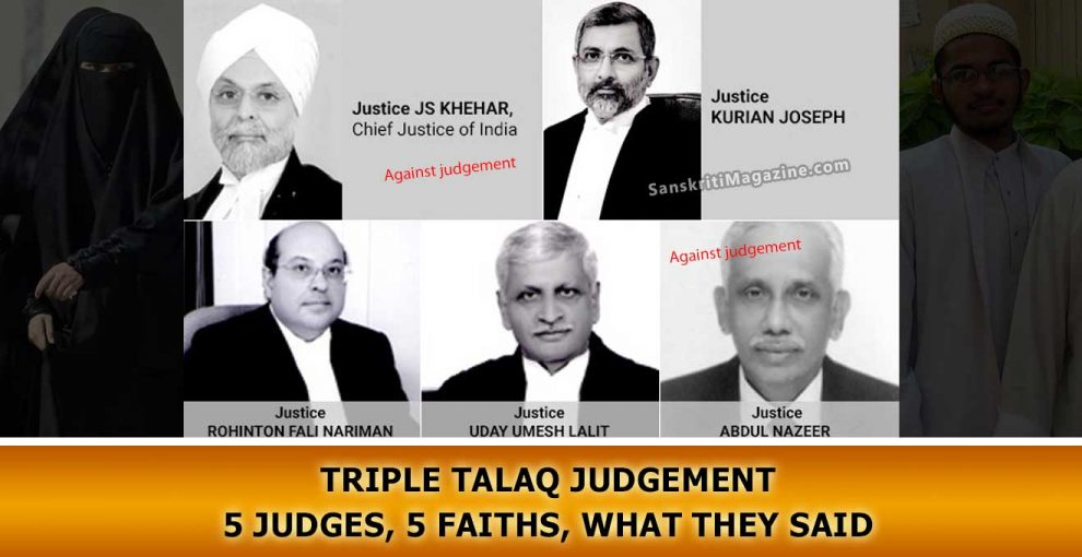 Triple-Talaq-5-Judges,-5-Faiths,-What-They-Said
