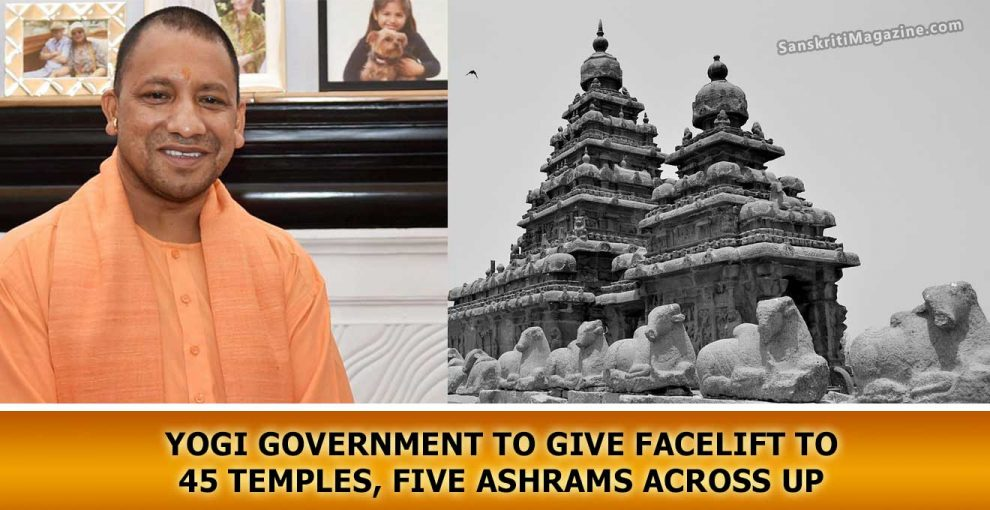 Yogi-government-to-give-facelift-to-45-temples,-five-ashrams-across-UP