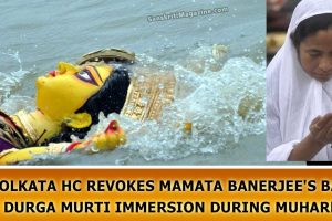 Kolkata-HC-revokes-Mamata-Banerjee's-ban-on-Durga-Murti-immersion-during-Muharram