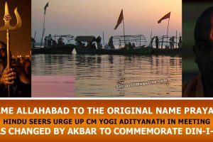 Rename Allahabad to the original name Prayagraj