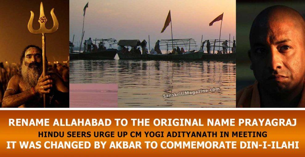 Rename Allahabad to the original name Prayagraj