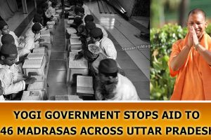 Yogi Government Stops Aid to 46 Madrasas Across Uttar Pradesh