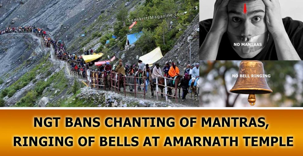 NGT-BANS-chanting-of-mantras,-ringing-of-bells-at-Amarnath-temple
