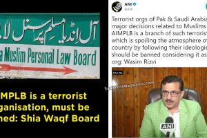 AIMPLB-is-a-terrorist-organisation,-must-be-banned-Shia-Waqf-Board