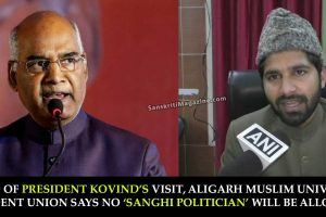 Ahead-of-President-Kovind's-visit,-AMU-Student-Union-says-no-'sanghi-politician'-will-be-allowed