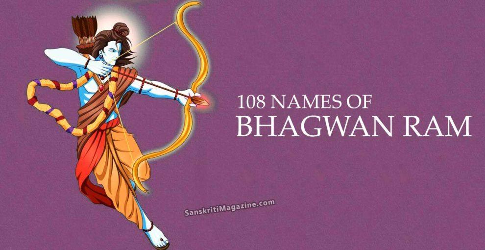 Bhagwan-ram
