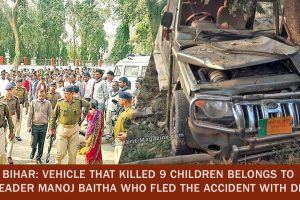 Bihar-Vehicle-that-killed-9-children-belongs-to-BJP-leader-Manoj-Baitha
