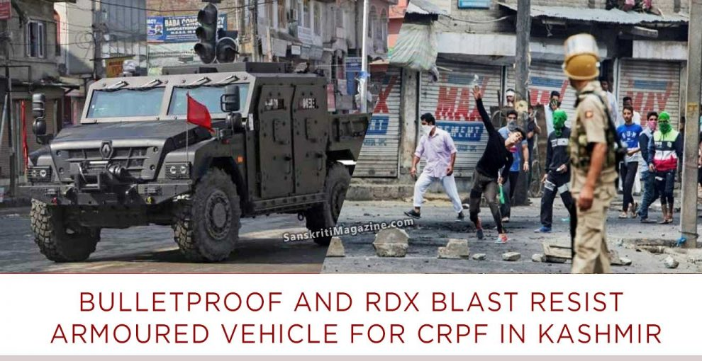 Bulletproof-and-RDX-Blast-resist-armoured-vehicle