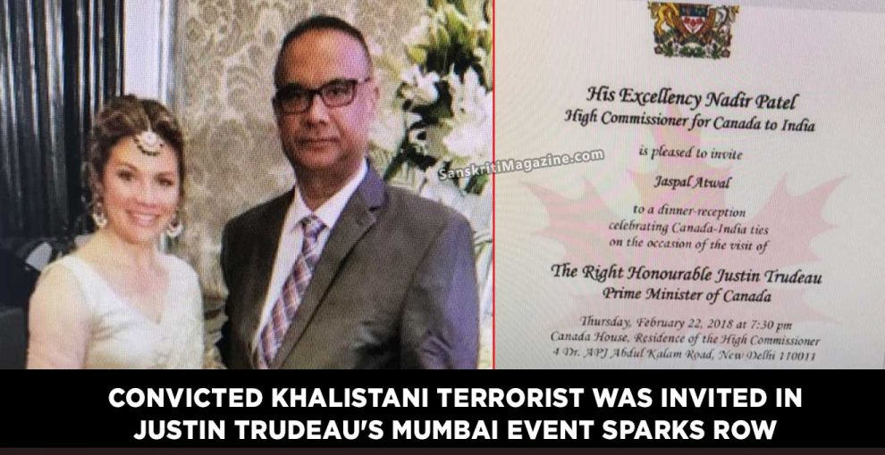 Convicted-Khalistani-terrorist-in-photos-of-Justin-Trudeau's-Mumbai-event-sparks-row