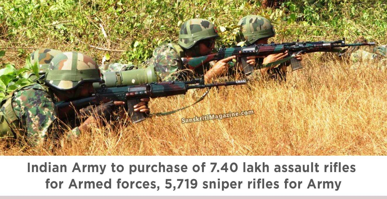 Defence-Ministry-allows-purchase-of-7.40-lakh-assault-rifles-for-Armed-forces,-5,719-sniper-rifles-for-Army