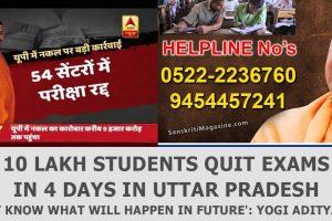 'Don't-know-what-will-happen-in-future',-says-Yogi-Adityanath