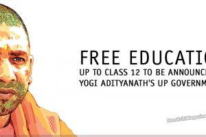 Free-Education-up-to-Class-12-to-be-announced-by-Yogi-Adityanath's-UP-Government