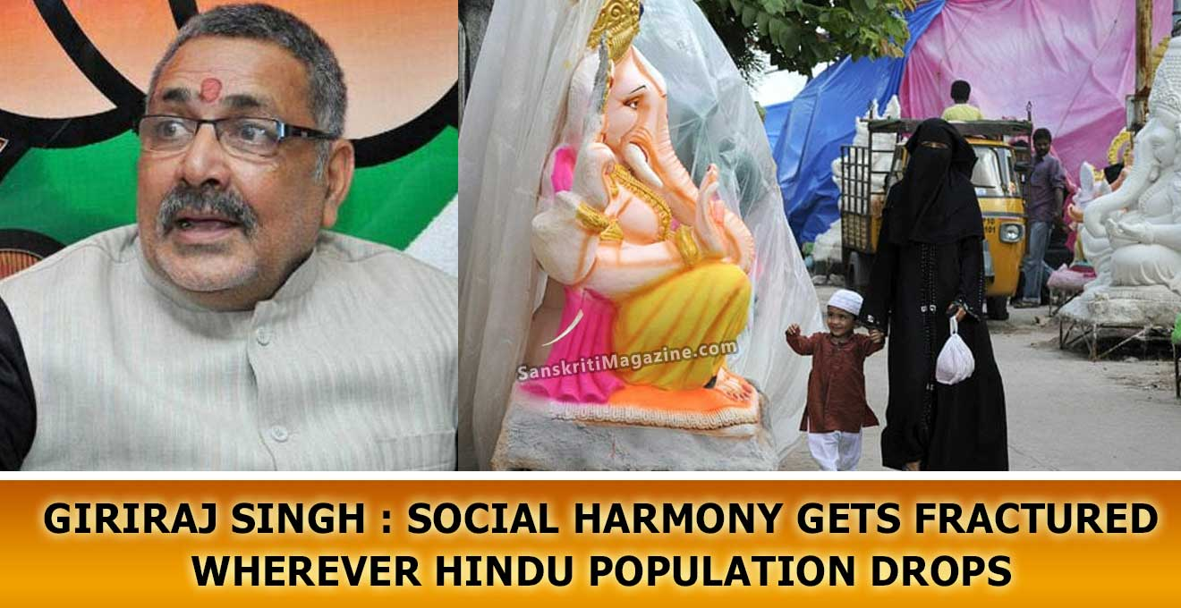 Giriraj-Singh--Social-harmony-gets-fractured-wherever-Hindu-population-drops