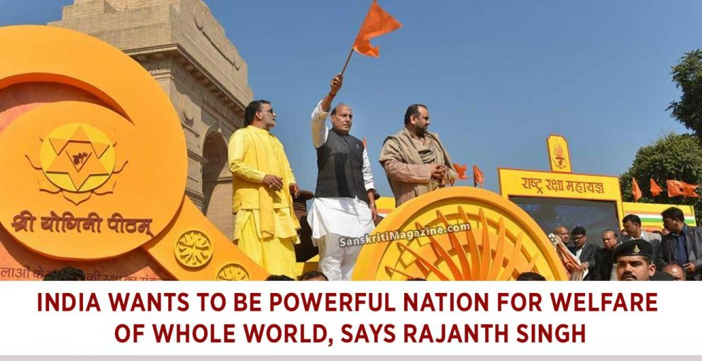 India-wants-to-be-powerful-nation-for-welfare-of-whole-world,-says-Rajanth-Singh