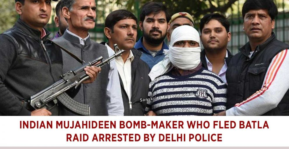 Indian-Mujahideen-bomb-maker-who-fled-Batla-raid-arrested-by-Delhi-Police