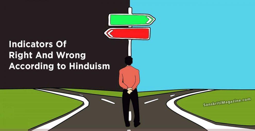 Indicators Of Right And Wrong According to Hinduism