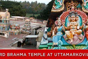Lord-Brahma-Temple-at-Uttamarkovil,-Tamil-Nadu