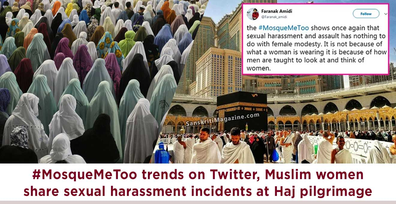 #MosqueMeToo-trends-on-Twitter,-Muslim-women-share-sexual-harassment-incidents-at-Haj-pilgrimage