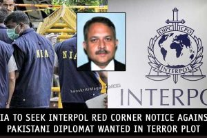 NIA-to-Seek-Interpol-Red-Corner-Notice-Against-Pakistani-Diplomat-Wanted-in-Terror-Plot