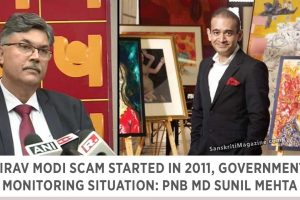 Nirav-Modi-Scam-started-in-2011,-government-monitoring-situation-PNB-MD-Sunil-Mehta