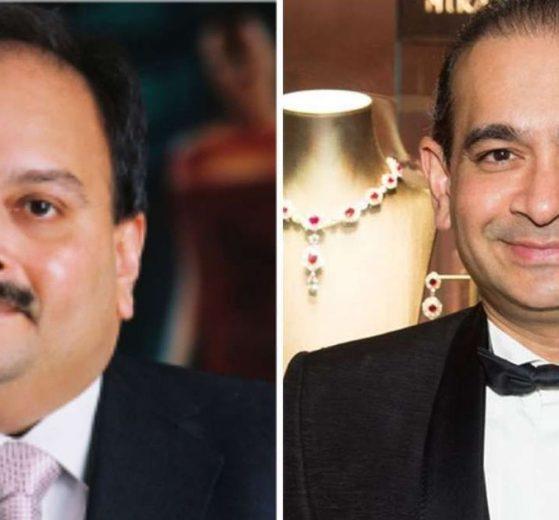 Nirav Modi and Mehul Choksi passport revoked