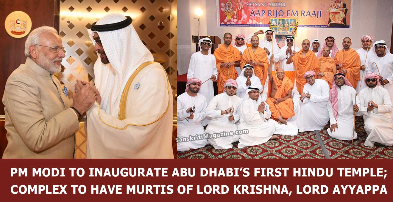 PM Modi to inaugurate Abu Dhabi's first Hindu temple